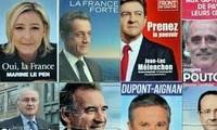 การเลือกตั้งประธานาธิบดีฝรั่งเศสรอบแรก