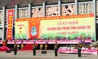 การชุมนุมรำลึกครบรอบ 40 ปีการปลดปล่อยจ. Quang Tri