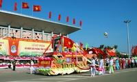 การจัดแสดงนาฏศิลป์พิเศษเพื่อรำลึกครบรอบ 40 ปีการปลดปล่อยจังหวัดQuang Tri