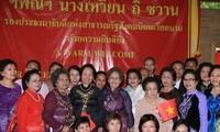 ภารกิจของรองประธานประเทศเวียดนาม Nguyễn Thị Doan ณ จังหวัดนครพนม