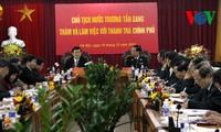 ประธานประเทศเวียดนามเจืองเติ๊นซางพบปะหารือกับสำนักงานตรวจการรัฐบาล