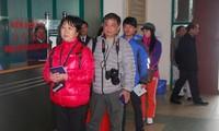 การประชุมครั้งที่ 26 คณะกรรมาธิการแห่งรัฐสภาย่างเข้าสู่วันที่ 2