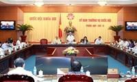 เปิดการประชุมครั้งที่ 29 คณะกรรมาธิการสามัญแห่งรัฐสภาสมัยที่ 13