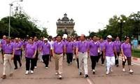 สาธารณรัฐประชาธิปไตยประชาชนลาวฉลองครบรอบ 17 ปีการเป็นสมาชิกอาเซียน