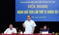 การประชุมคณะประธานแนวร่วมปิตุภูมิเวียดนามครั้งที่ 15 สมัยที่ 7