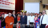 แนวร่วมปิตุภูมิเวียดนามส่งเสริมพลังของกลุ่มมหาสามัคคีชนในชาติ