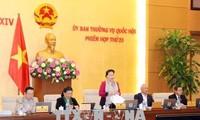 เปิดการประชุมคณะกรรมาธิการสามัญสภาแห่งชาติครั้งที่ 23