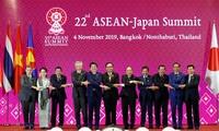 การประชุมสุดยอดอาเซียน – ญี่ปุ่นครั้งที่ 22