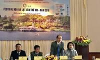 วันงานมรดกวัฒนธรรมเวียดนาม 23 พฤศจิกายน