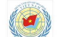 เวียดนามจะเป็นเจ้าภาพจัดการประชุมครบองค์ของสมาคมศูนย์รักษาสันติภาพเอเชีย – แปซิฟิกในเดือนเมษายนปี 2020
