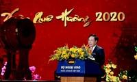 """ชาวเวียดนามโพ้นทะเลประมาณ 1,500 คนเข้าร่วมรายการ """"วสันต์ฤดูในบ้านเกิดปี 2020"""""""