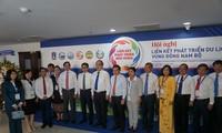 ประมวลความสัมพันธ์ระหว่างเวียดนามกับไทยในเดือนมิถุนายน 2020