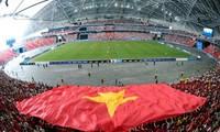 เปิดตัวคณะกรรมการจัดซีเกมส์ครั้งที่ 31 และอาเซียนพาราเกมส์ครั้งที่ 11