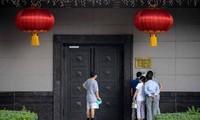 สถานทูตจีนประจำสหรัฐออกประกาศประท้วงสหรัฐที่สั่งปิดสถานกงสุลใหญ่ จีน ณ เมืองฮุสตัน