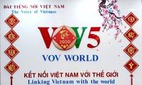 Vov5-สะพานเชื่อมระหว่างเวียดนามกับมิตรประเทศในทั่วโลก