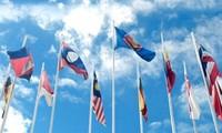 พิธีเชิญธงชาติอาเซียนเนื่องในโอกาสรำลึกครบรอบ 53 ปีวันก่อตั้งอาเซียน