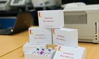 ชุดตรวจหาเชื้อ BK-LAMP- nCoV ตรวจหาเชื้อไวรัสอย่างรวดเร็ว
