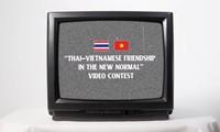 การประกวดคลิปวีดิทัศน์ Thai-Vietnamese Friendship in the New Normal Video Contest