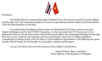 ผู้นำประเทศไทยส่งคำอวยพรถึงผู้นำเวียดนามเนื่องในโอกาสวันชาติเวียดนาม 2 กันยายน