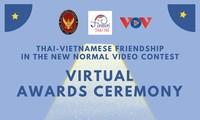 """ผลการประกวด """"Thai-Vietnamese Friendship in the New Normal Video Contest"""""""