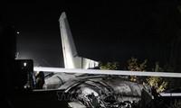Ukraine investigates military plane crash