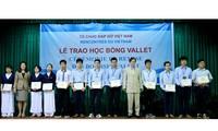 Tặng 174 suất học bổng Odon Vallet cho học sinh - sinh viên Tây Nguyên, Nam Trung bộ