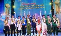 Thành phố Hồ Chí Minh tuyên dương 10 công dân trẻ tiêu biểu 2017