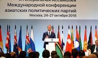 Bế mạc hội nghị quốc tế các chính đảng Châu Á lần thứ 10 tại Nga