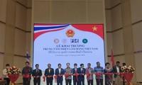 Khai trương Trung tâm triển lãm hàng Việt Nam chất lượng cao ở Thái Lan