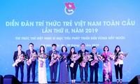 Diễn đàn Trí thức trẻ Việt Nam toàn cầu lần thứ III diễn ra vào tháng 11/2020