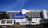 """Ngành y tế thành phố Hồ Chí Minh triển khai mô hình """"Bệnh viện dã chiến 3 tầng"""""""