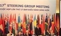 คณะประสานงานเกี่ยวกับข้อคิดริเริ่มปราบปรามการคอรัปชั่นย่านเอเชีย-แปซิฟิกประชุมครั้งที่ ๑๗