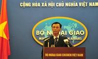 เวียดนามประท้วงเรือของจีนที่มีการกระทำที่ผิดต่อเรือประมงเวียดนาม