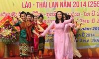 เทศกาลปีใหม่ของลาวและไทยสำหรับนักศึกษาของสองประเทศ