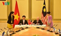 แถลงการณ์ร่วมเกี่ยวกับขอบเขตความสัมพันธ์หุ้นส่วนยุทธศาสตร์เวียดนาม-มาเลเซีย