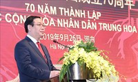 Chinese Embassy in Hanoi marks China's 70th National Day