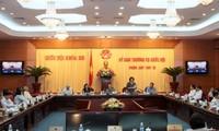 การประชุมครั้งที่๑๒ของคณะกรรมาธิการสามัญแห่งรัฐสภาเวียดนาม