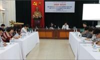 การประชุมSEAMEC ครั้งที่๔๗ จะจัดขึ้น ณ กรุงฮานอย