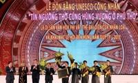 ประธานประเทศTrương Tấn Sangเข้าร่วมพิธีเปิดเทศกาลวิหารบรรพกษัตริย์Hùngปี๒๐๑๓
