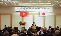 ความร่วมมือเพื่อพัฒนาแหล่งบุคลากรระหว่างเวียดนามกับญี่ปุ่น