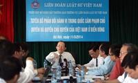 องค์กรการเมืองและสังคมเวียดนามประณามจีนตั้งแท่นขุดเจาะในเขตทะเลเวียดนาม