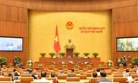 Продолжается 10-я сессия Нацсобрания 14-го созыва