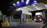 США призывают Иран к продолжению сотрудничества с МАГАТЭ