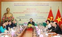 Отдел по внешним делам ЦК КПВ организовал онлайн-конференцию, посвященную итогам 13-го съезда КПВ