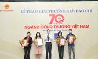 Состоялась церемония вручения журналистской премии «70 лет отрасли промышленности и торговли»