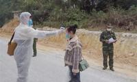Борьба с нелегальной миграцией для профилактики и борьбы с эпидемией COVID-19