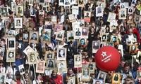 """Акция «Бессмертный полк"""" по случаю 76-й годовщины Дня победы прошла в режиме онлайн"""