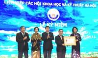 Liên hiệp các Hội Khoa học và Kỹ thuật Hà Nội tổ chức kỷ niệm 35 năm ngày thành lập