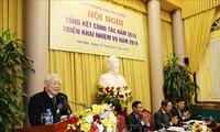 Tổng Bí thư, Chủ tịch nước dự Hội nghị tổng kết công tác năm 2018 của Văn phòng Chủ tịch nước