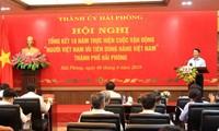 """Hải Phòng tổng kết 10 năm thực cuộc vận động """"Người Việt Nam ưu tiên dùng hàng Việt Nam"""""""